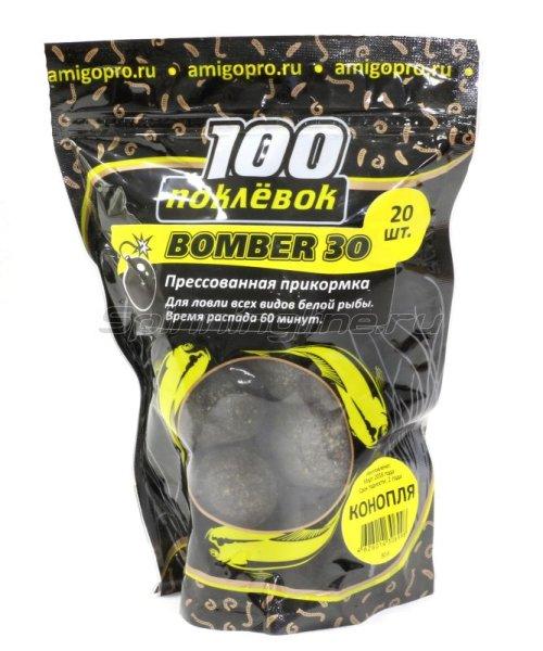 Прикормка 100 поклевок Bomber-30 Конопля - фотография 1