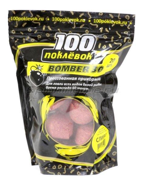 Прикормка 100 поклевок Bomber-30 Слива -  1