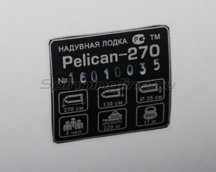 Pelican Ufa - Лодка ПВХ Пеликан 270 River синий/белый - фотография 5