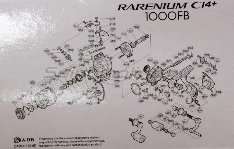 Shimano - Катушка Rarenium CI4+ 1000 FB - фотография 8