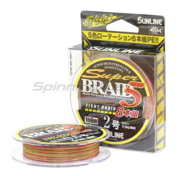 Sunline - Шнур Super Braid 5HG 8 Braid 150м 0,128мм 0.6 - фотография 1