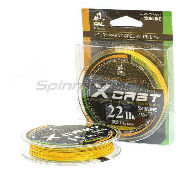 Шнур X Cast 150м 1.5 -  1