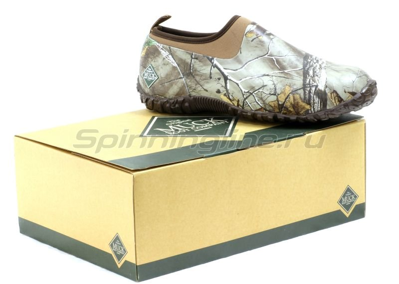 Muck Boots - Ботинки Muckster II Low 43 лес - фотография 8