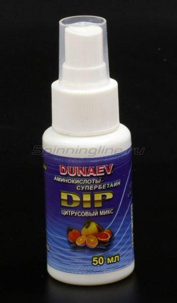 Dunaev - Амино-Дип Цитрусовый Mix 50 мл - фотография 1