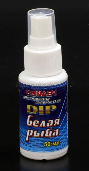 Dunaev - Амино-Дип Белая Рыба 50 мл - фотография 1