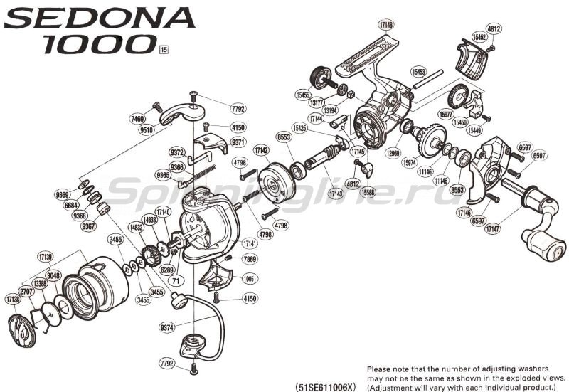 Катушка Sedona 1000 FE -  8
