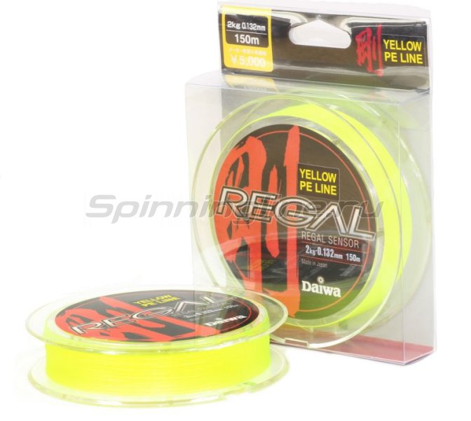 Шнур Regal Sensor 150м 0.132мм yellow -  2
