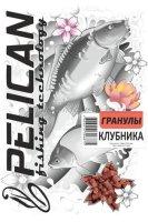 Прикормка Pelican Клубника гранулы