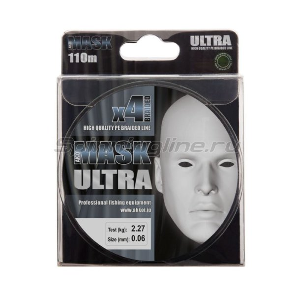 Akkoi - Шнур Mask Ultra X4 Green 110м 0,20мм - фотография 5