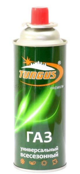 Следопыт - Газ для портативных плит Tungus Premium 220гр - фотография 1