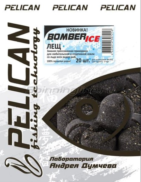 Pelican - Прикормка Bomber-Ice Лещ - фотография 1