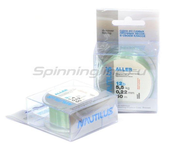 Nautilus - Леска Aller D.G 50м 0,15мм - фотография 2