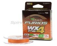 Шнур Furios PE WX4 150м 0.6