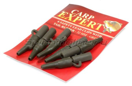 Безопасная клипса Carp Expert Safety Lead Clips With Tail Ru