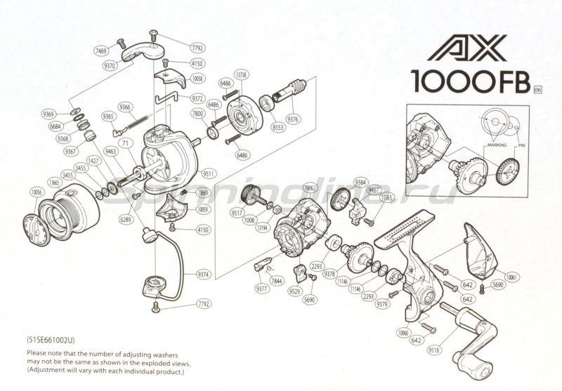 Катушка Shimano AX 1000 FB -  7