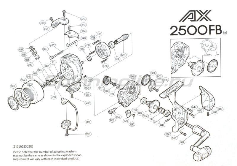 Катушка Shimano AX 2500 FB -  7
