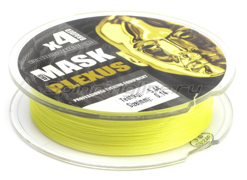 Шнур Akkoi Mask Plexus 125м 0,18мм yellow -  2
