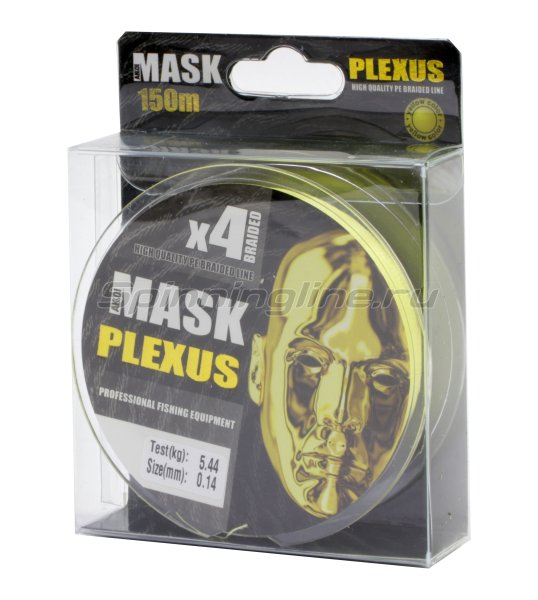 Шнур Akkoi Mask Plexus 125м 0,30мм yellow -  1