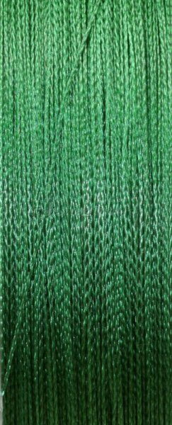 Шнур Keitaro Ultimate Braided Line x4 140м 0,12мм Dark Green -  2