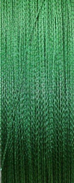 Шнур Saburo Soft Ultimate Braided Line x4 95м 0,25мм Dark Green -  2