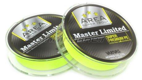 MORRIS PE line VARIVAS trout area Master Limited super-premium 75m MAX7lb pink