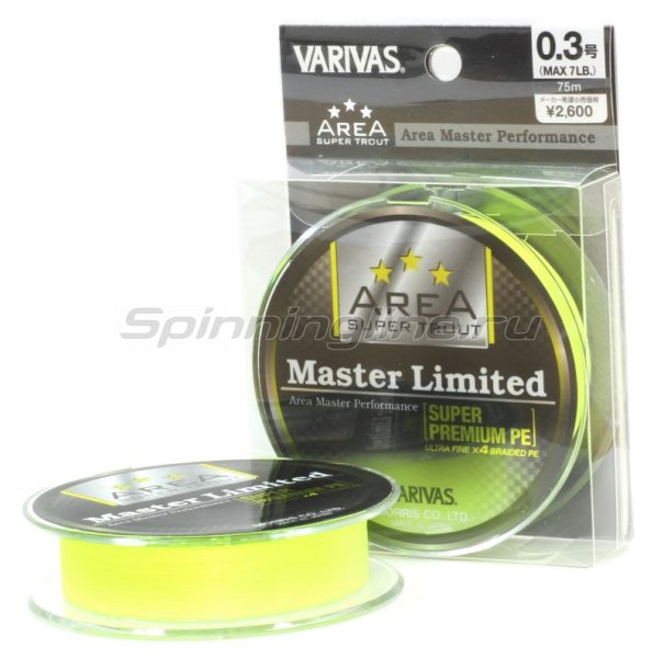 Шнур Varivas Area Super Trout Master Limited Super Premium PE 75м 0.175 yellow -  1
