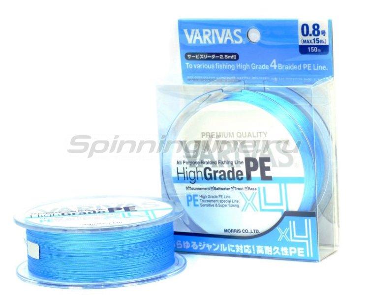 Шнур Varivas High Grade PEx4 150 Blue 150м 1.2 -  1