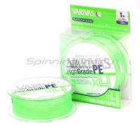 Шнур Varivas High Grade PEx4 150 Green 0.8
