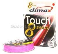 Шнур Climax Touch 8 Braid 135м 0.16мм розовый