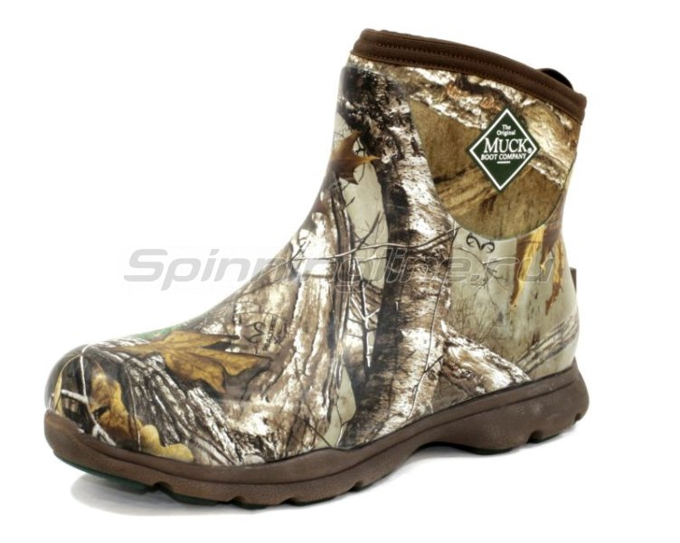 Сапоги Muck Boots Arctic Excursion Ankle 8 41 -  2