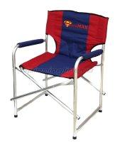 Кресло Кедр SuperMax AKSM-01 складное
