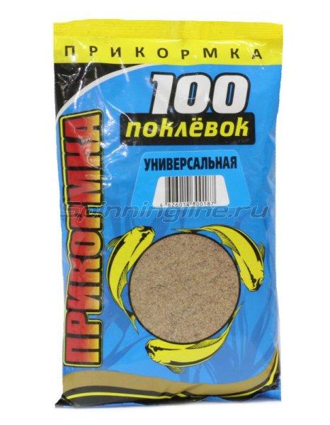 Прикормка 100 поклевок Универсальная -  1