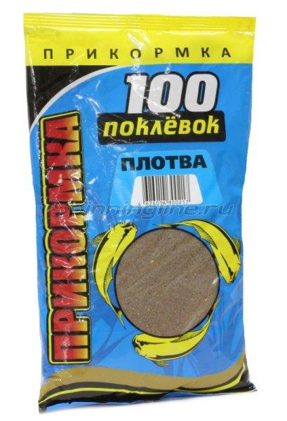 Прикормка 100 поклевок Плотва -  1