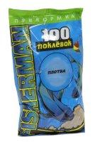 Прикормка 100 поклевок Fisherman Плотва