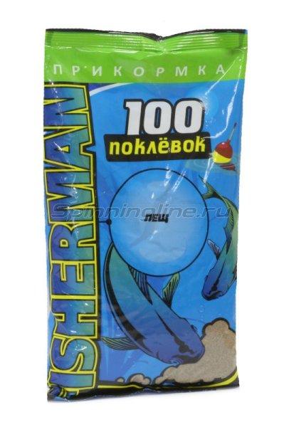 Прикормка 100 поклевок Fisherman Лещ -  1
