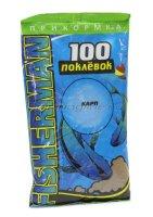 Прикормка 100 поклевок Fisherman Карп