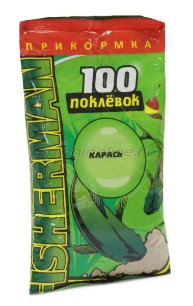 Прикормка 100 поклевок Fisherman Карась -  1