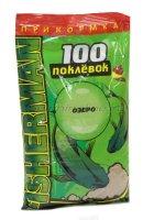 Прикормка 100 поклевок Fisherman Озеро