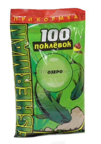 Прикормка 100 поклевок Fisherman Озеро -  1