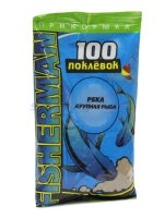 Прикормка 100 поклевок Fisherman Крупная рыба-река