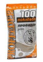Прикормка 100 поклевок Profeeder Река