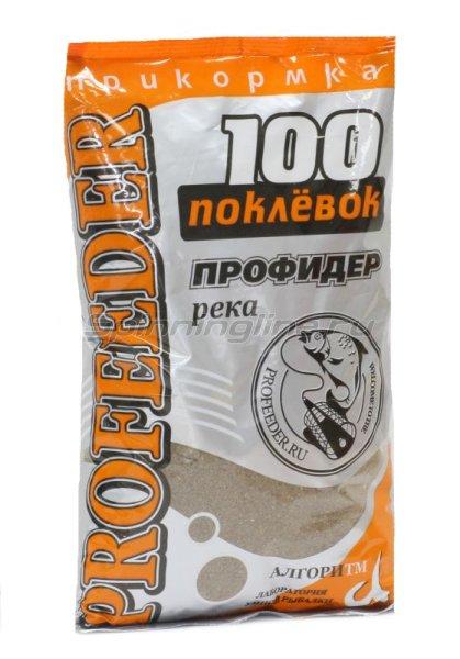 Прикормка 100 поклевок Profeeder Река -  1