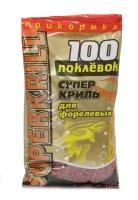 Прикормка 100 поклевок Super Криль