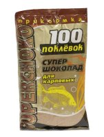 Прикормка 100 поклевок Super Шоко