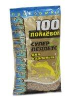 Прикормка 100 поклевок Super Пеллетс