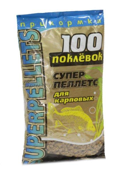 Прикормка 100 поклевок Super Пеллетс -  1