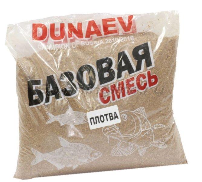 Прикормка Dunaev Базовая смесь Плотва -  1