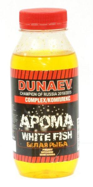 Амин-Арома Комплекс Белая Рыба 250мл -  1