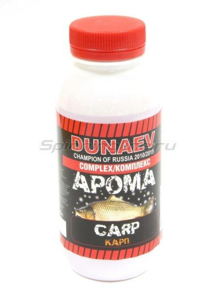 Амин-Арома Комплекс Карп 250мл -  1
