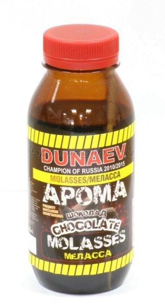 Амин-Арома Меласса Шоколад 250мл -  1